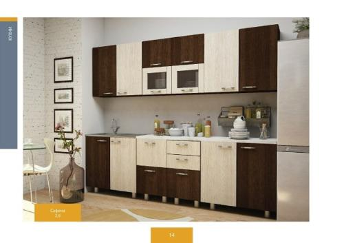 Кухня Эконом 004 цена: 38500 руб.