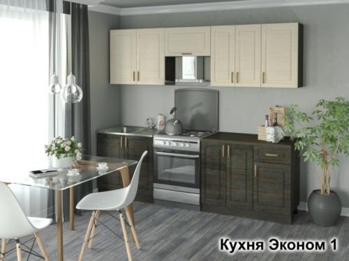 Кухня Эконом 018 цена: 29800 руб.